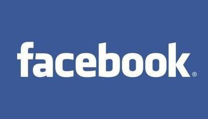 Facebook: Revivez la présentation de «Graph...