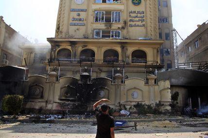 Egypt Unrest Grows As Protesters Storm Ruling Party Office
