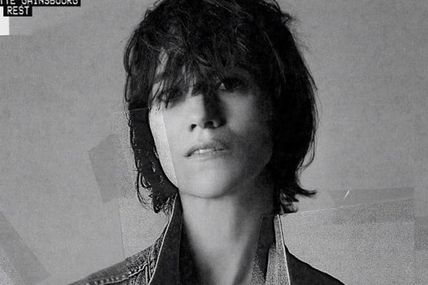 Charlotte Gainsbourg : Rest