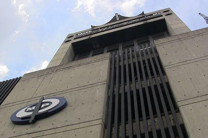 Ministerio Público investiga muerte  de...