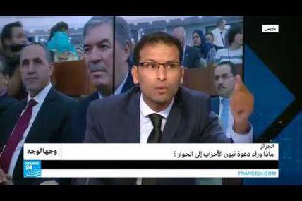 صالح حجاب في حصة وجهاً لوجه : الجزائر.. ماذا وراء دعوة تبون الأحزاب إلى الحوار؟