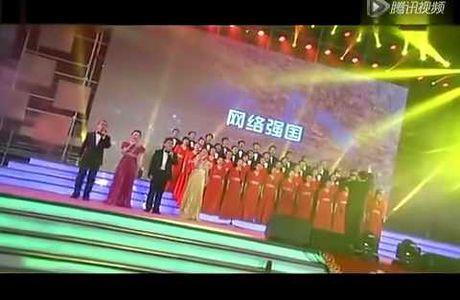 Le 5e MyFrenchFilmFestival censuré en Chine