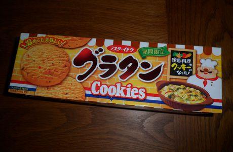L'instant japonais #12