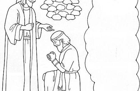 Aide pour les leçons - Primaire 4 - Les Jarédites sont conduits à la terre promise.