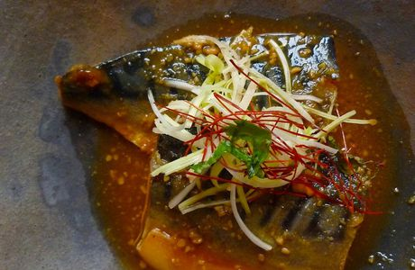 Simmered Mackerel with Miso