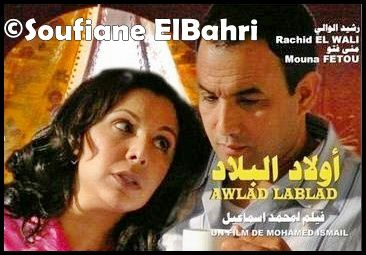 film awlad lablad
