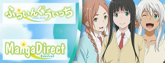 Flying Witch 04 vostfr