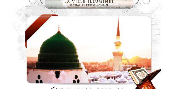 le nouvel an islamique lhgire et ses leons - Consommer Mariage Islam