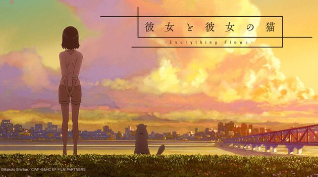 Kanojo to Kanojo to Neko : Everything Flows 01 BD vostfr