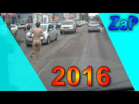 Le Zap de la route 2016 || Zap Road for 2016 || Crash - Accident - Fails