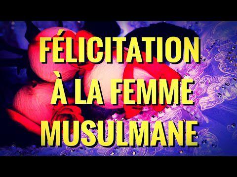 Félicitation à la femme musulmane !