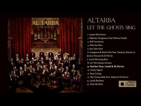 Al'Tarba - Torcher Feat. Lateb & Dj Nix'on