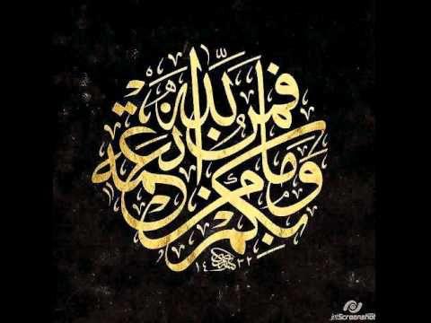 L'obligation de s'acquitter de la Zakat