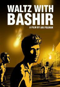 Valse avec Bachir (Waltz with Bashir)