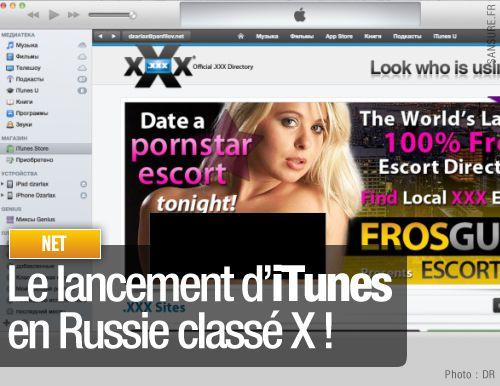 Le lancement d'iTunes en Russie classé X !