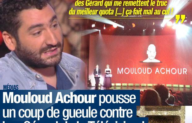 Mouloud Achour pousse un coup de gueule contre Les Gérard de la Télévision ! #Clash
