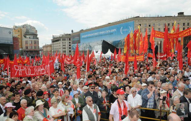 KPRF: Sur le 64ème anniversaire de la victoire soviétique sur l'Allemagne Nazie