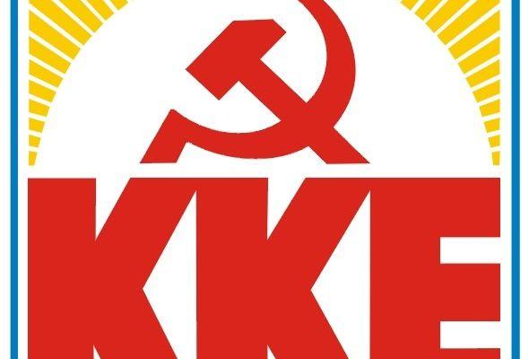 Déclaration du PC Grec sur l'interdiction des symboles communistes en Pologne