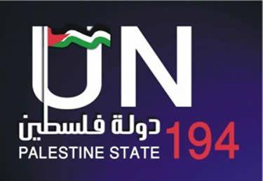 Le Parti communiste d'Israël apporte son soutien inconditionnel à la demande d'adhésion de la Palestine à l'ONU perçue comme « une contribution importante pour la paix »