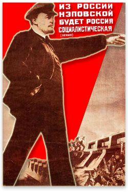 140 ème anniversaire de la naissance de Lénine (1) – Avec Lénine, pour Avril, pour le socialisme