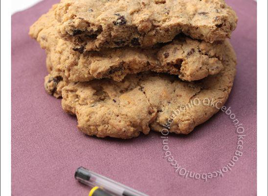 Cookies chocolat et noix