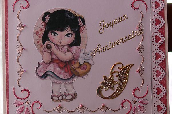 Carte Jolie Joyeux anniversaire
