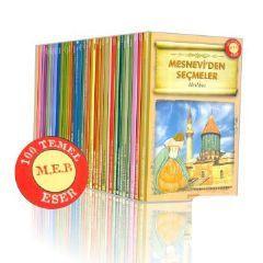 Les 100 livres que chaque écolier turc doit avoir lu.