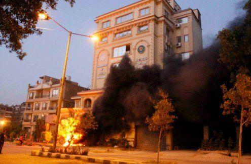 Egypt Bans Activities of Muslim Brotherhood