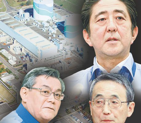 Nuclear future: Who will be responsible for what?