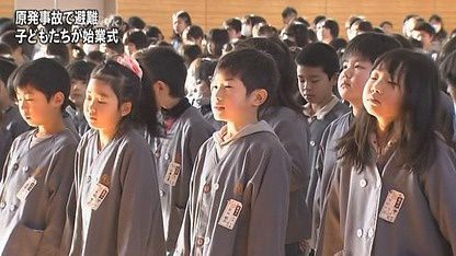 School in Fukushima starts again