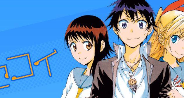 Akami.com un site qui réuni des tonnes d'animes !