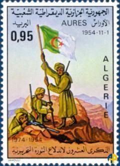 Novembre 1954 : le Parti communiste algérien (PCA) dénonce la répression de l'insurrection nationale algérienne par le régime colonialiste français