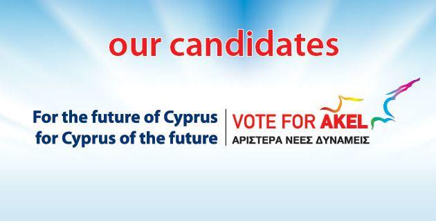Élections Législatives à Chypre : Succès pour les communistes (AKEL) qui continuent leur progression avec 32,67% des voix et consolident leur position au pouvoir
