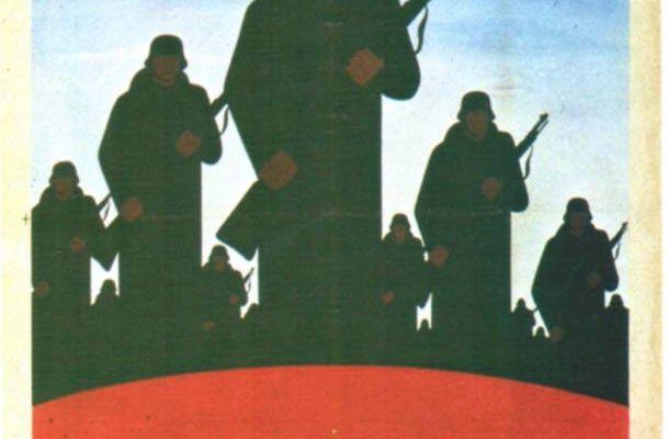 Le PC Grec (KKE) s'insurge contre la résolution honteuse du Conseil de l'UE « sur la mémoire des crimes commis par les régimes totalitaires en Europe » basée sur l'équation communisme=fascisme