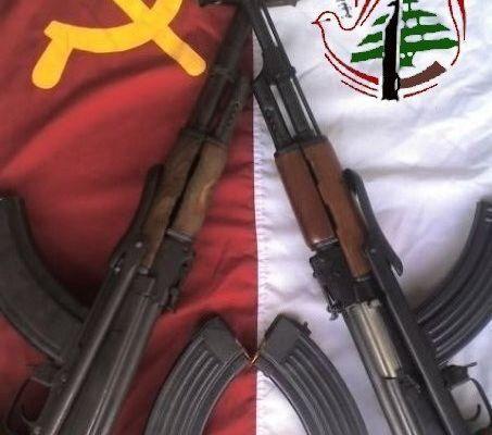 Le PC libanais dénonce la décision de l'Union européenne de placer le Hezbollah sur la liste des organisations terroristes