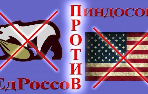 Les communistes russes mènent la lutte sur deux fronts : contre le gouvernement des oligarques de Poutine et contre l'équipe de substitution libérale pro-occidentale