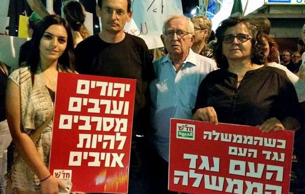 En Israël, les manifestations se multiplient à l'appel du Parti communiste contre le racisme et l'occupation