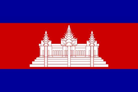 Cambodge : Bilan
