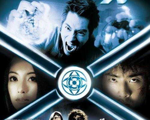 [Fiche Film] Legion x