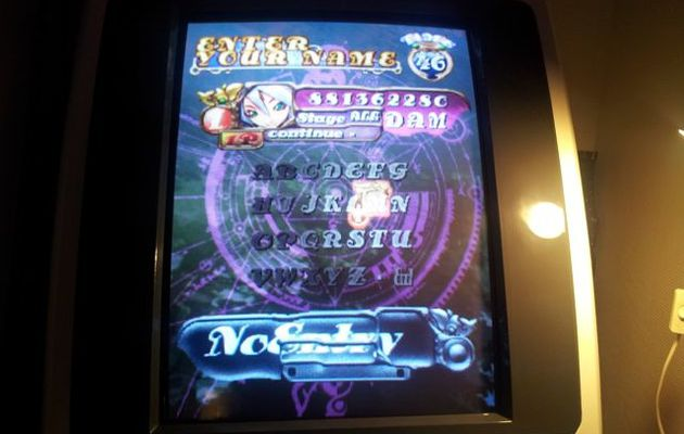 High-score sur Mushihime Sama Arrange PS2 !