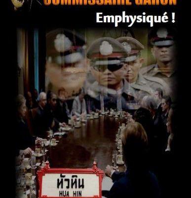 Commissaire Garon : Emphysiqué !