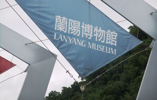 Lanyang, Le musée qui penche..蘭陽博物館
