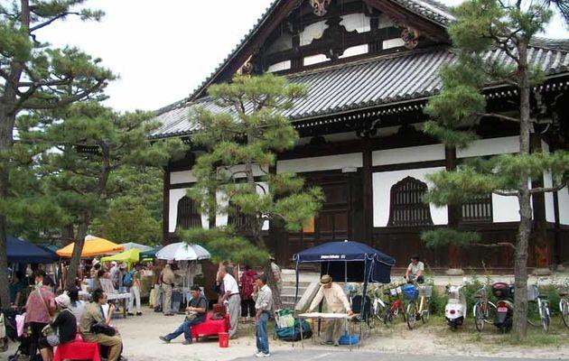 Kyoto : jour 3