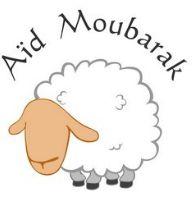 Bonne fête de l'aid al Adha 2013