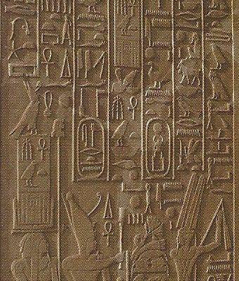 "A l'origine du nom d' ""Égypte""... ka (11) : en Égypte ancienne !"