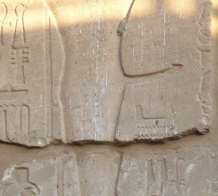 La fertilité des déités... Min (2) en Égypte ancienne !
