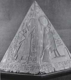 Rê naquit d'un œuf !... Benou... (6), en Egypte ancienne !