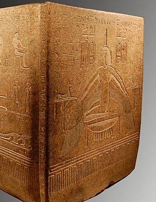 Extrait de l'enseignement de Mérikarê : création de l'Homme en Égypte ancienne (2)