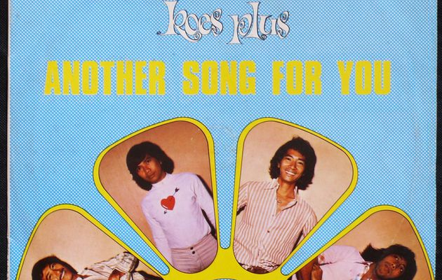Koes Plus - Another Song for You (1975)