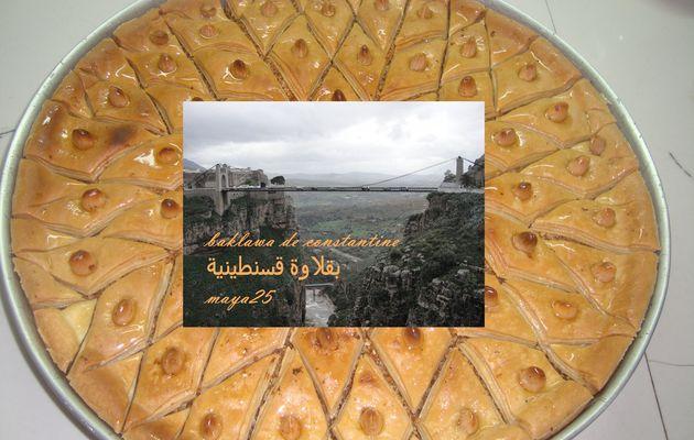 les Baklawas aux amandes et noix بقلاوة قسنطينة